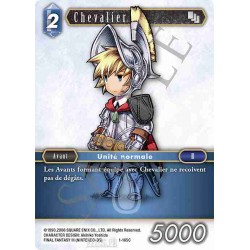 Final Fantasy - Eau - Chevalier (FF1-165C) (Foil)