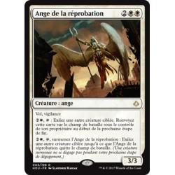 Blanche - Ange de la réprobation (R) [HOU]