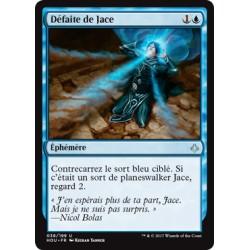 Bleue - Défaite de Jace (U) [HOU]