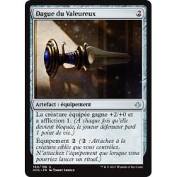 Artefact - Dague du Valeureux (U) [HOU]