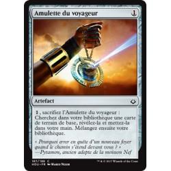 Artefact - Amulette du voyageur (C) [HOU]