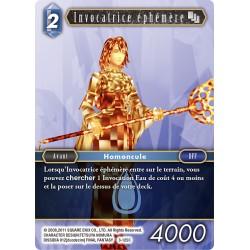 Final Fantasy - Eau - Invocatrice éphémère (FF3-125C) (Foil)