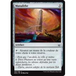 Artefact - Manalithe (C) [HOU] FOIL