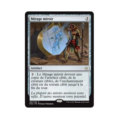 Artefact - Mirage miroir (R) [HOU] FOIL