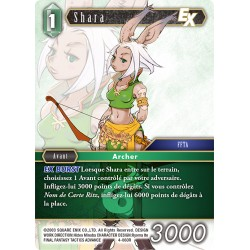 Final Fantasy - Vent - Shara  (FF4-060R)