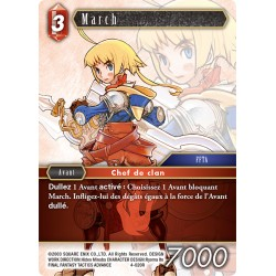 Final Fantasy - Feu - March  (FF4-020R) (Foil)