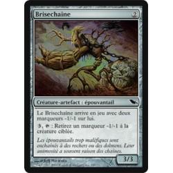 Artefact - Brisechaîne (C)