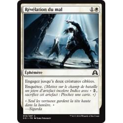 Blanche - Révélation du mal (Foil) (C) [SOI]