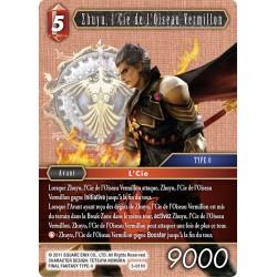 Final Fantasy - Feu - Zhuyu L'Cie de l'Oiseau Vermilion (FF05-011H) (Foil)