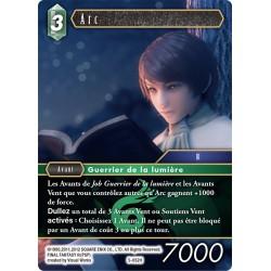 Final Fantasy - Vent - Arc (FF05-052H) (Foil)