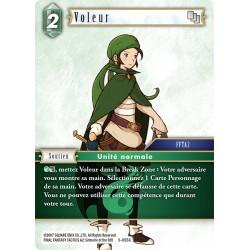 Final Fantasy - Vent - Voleur (FF05-055C) (Foil)