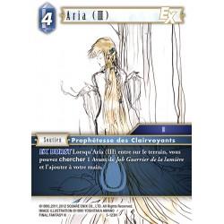 Final Fantasy - Eau - Aria (III) (FF05-123H) (Foil)