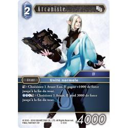 Final Fantasy - Eau - Arcaniste (FF05-131C) (Foil)