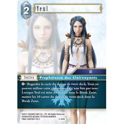 Final Fantasy - Glace - Yeul (FF05-154S) (Foil)