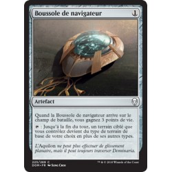 Artefact - Boussole de navigateur (C) [DOM]