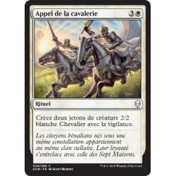 Blanche - Appel de la cavalerie (C) [DOM] Foil