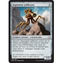 Artefact - Arpenteur jaillissant (C) [DOM] Foil