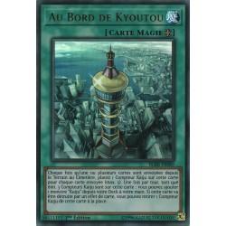Yugioh - Au Bord de Kyoutou (UR) [BLRR]