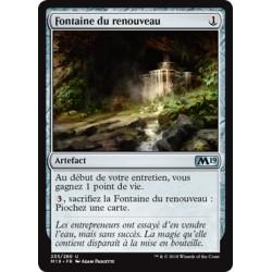 Artefact - Fontaine du renouveau (U) [M19]