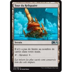 Terrain - Tour du Reliquaire (U) [M19]