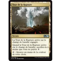 Terrain - Tour de la Rupture (U) [M19]