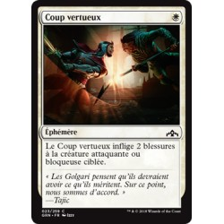 Blanche - Coup vertueux (C) [GRN] FOIL