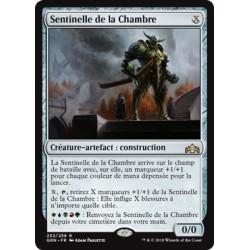 Artefact - Sentinelle de la Chambre (R) [GRN] FOIL