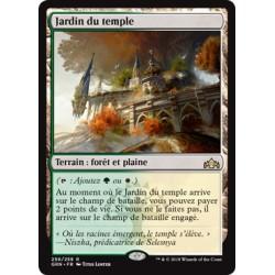 Terrain - Jardin du temple (R) [GRN] FOIL