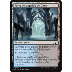 Terrain - Porte de la guilde de Dimir  (A) (C) [GRN] FOIL