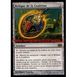 Artefact - Relique de la Coalition (R)