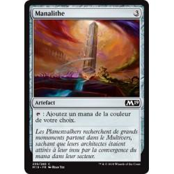 Artefact - Manalithe (C) [M19] FOIL