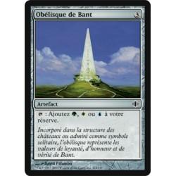 Artefact - Obélisque de Bant