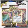 Pack 3 boosters Bamboiseille - Soleil et Lune Duo de Choc (SL09) Pokemon (01/02)