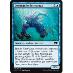 Bleue - Commando des coraux (C) [RNA] (FOIL)