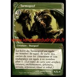 Verte - Tarmogoyf (R)