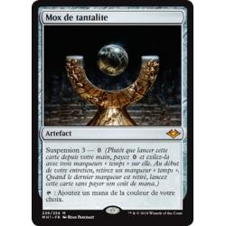 Artefact - Mox de tantalite (M) Foil [MH1]