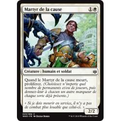 Blanche - Martyr de la cause (C) Foil [WAR]