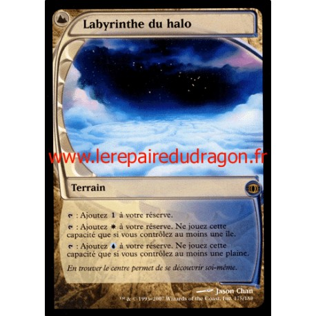 Terrain - Labyrinthe du Halo (R)