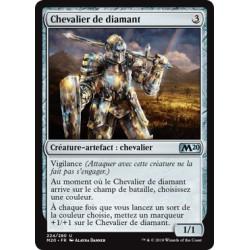Artefact - Chevalier de diamant (U) [M20] FOIL