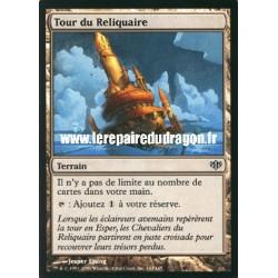 Terrain - Tour du Reliquaire (U)