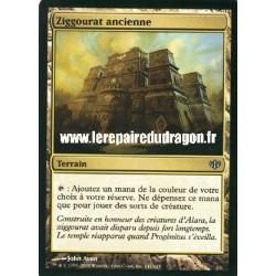 Terrain - Ziggourat Ancienne (U)