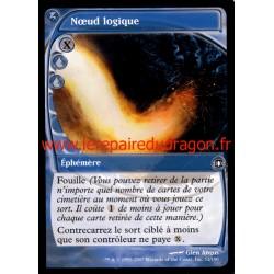Bleue - Nœud Logique (C)