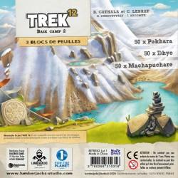 Trek 12 Base Camp 2