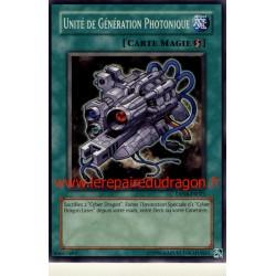 Unité de Génération Photonique (C)