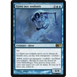 Bleue - Djinn aux souhaits (R)